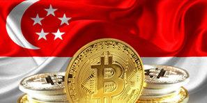 新加坡或成第一个全面拥抱BTC的国家